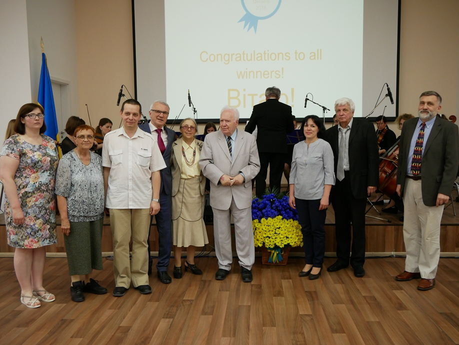 gluzman et al scopus awards ukraine 2018
