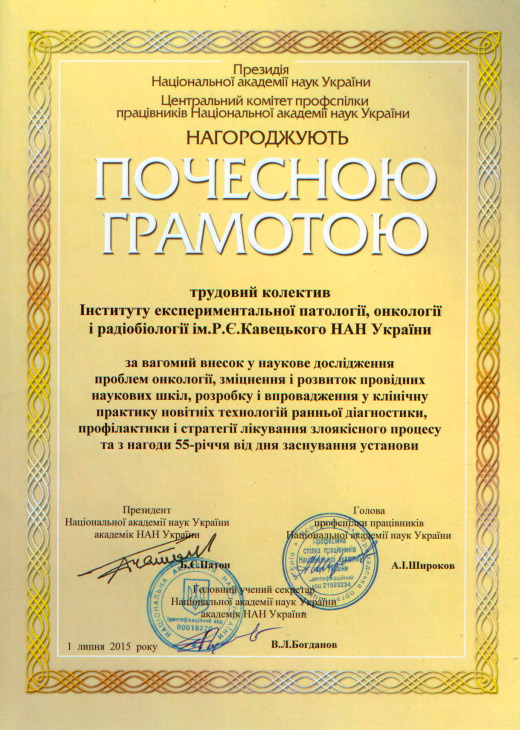 iepor-1960-2015-certificate-of-honor