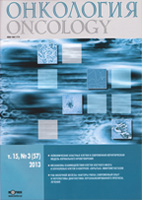 journal-oncology